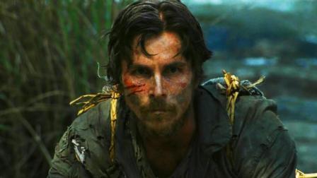 :一口气看《重见天日》视角独特的野外生存战争片