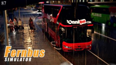 【LRTINTER】长途客车模拟 #087 正式更新(1.17.17721) Fernbus Simulator