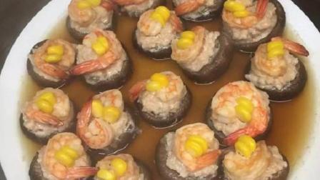 家常香菇蒸虾仁的做法, 15分钟就上桌, 大人小孩抢着吃