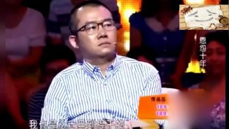 泼妇, 连家都不收拾饭也不做, 现场还大骂丈夫, 涂磊愤怒了!