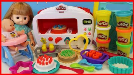 培乐多彩泥橡皮泥厨房玩具,儿童手工蛋糕甜点!