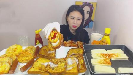 韩国大胃王卡妹烤着吃的芝士烤面包片