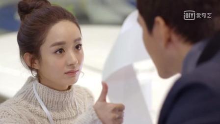 赵丽颖跟心仪美男亲密聊天方式, 张翰偷偷看他们举行瞬间变白脸走了