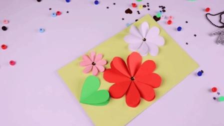 3种简单又好看鲜花贺卡制作方法, 送妈妈送老师, 幼儿手工课DIY