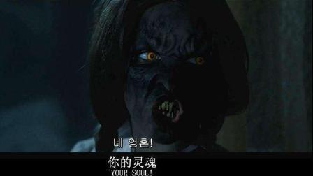 【用嘴看大片】7分钟看完恐怖片《安娜贝尔2》
