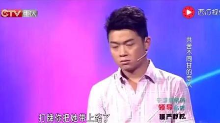 共苦不能同甘的夫妻 涂磊看了眼睛都湿了 全场都哭了