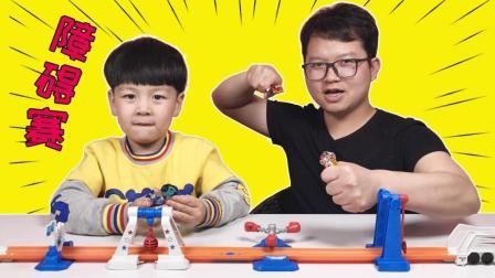 风火轮火辣小跑车风火轮赛车轨道大战游戏小汽车玩具视频玩具车