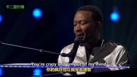 美国知名歌手传奇哥John Legend, 现场钢琴弹奏演唱《All of Me》