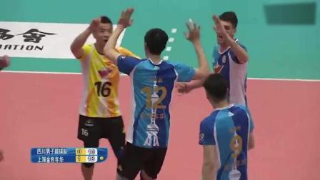 半决赛, 上海男排3-1四川男排