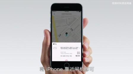 苹果发布iOS 11.3正式版, 北京上海可以用iPhone刷公交了