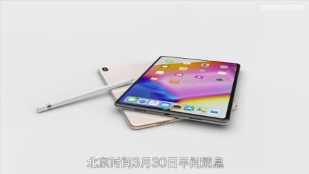 苹果获得柔性电池等专利, 电池可以弯曲有助延长续航