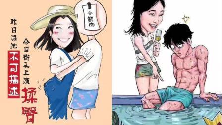 愚人节特供! 《南方有乔木》白百何首谈彭于晏&泰国男模事件