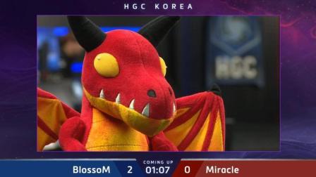 BlossoM vs Miracle 韩国风暴英雄HGC2018第七周第一日