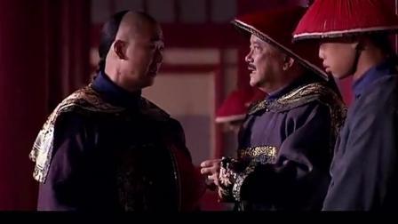 和珅被纪晓岚气的头疼, 刘全在门口竖牌子: 纪晓岚恕不接待