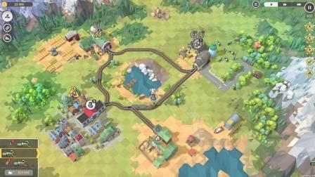 〖清风〗小游戏系列: Train Valley 2 第一集