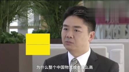 下属给刘强东提出一赚钱方案, 结果惹来刘强东大骂: 绝不可能!