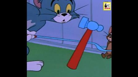 《猫和老鼠》汤姆要吃了杰瑞, 小鸭用铁锤揍汤姆