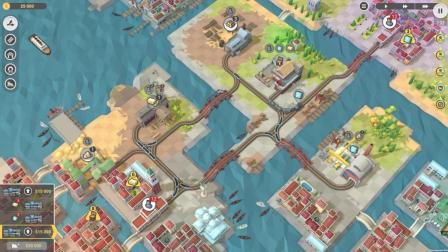 〖清风〗小游戏系列: Train Valley 2 第二集