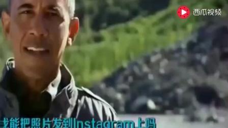 荒野求生;贝爷带着奥巴马录制;解密幕后摄制组