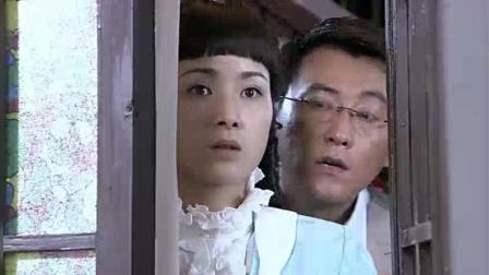 军中突然来燕文川家里  小女地下党吓傻了