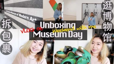 VLOG06| Unboxing|SFMOMA|Weekend with me