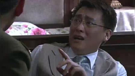 保密局来燕公馆抓人, 燕文川吓傻, 没想抓人的居然是熟人