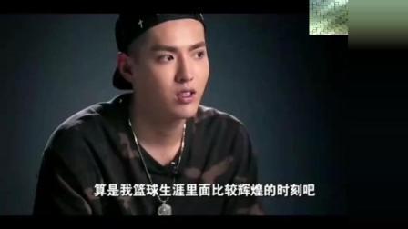 吴亦凡, 一个被唱歌耽误的篮球运动员, 如果进NBA可能变成下一个姚明