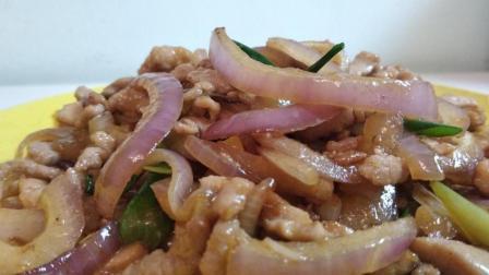 家常菜洋葱炒肉丝的简单做法 清脆爽口 春季家常菜必备