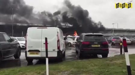 英国斯坦斯特德机场巴士着火  全部航班被迫取消