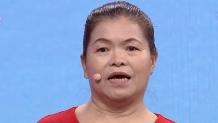 丈夫做饭洗碗包家务30年, 妻子却嫌他没出息闹离婚, 涂磊看不下去了!