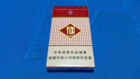 20元一包的玉溪烟, 成本价格是多少? 说出来你都不敢相信!