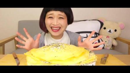 日本吃播大胃王俄罗斯吃自制拿破仑蛋糕