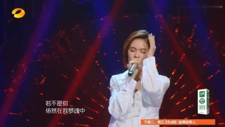 歌手最新一期: 郁可唯首次将苏州古曲《秦淮景》搬上舞台, 好经典~!