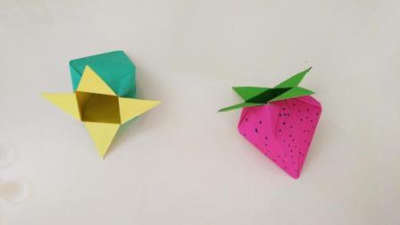 这个可爱的草莓储物盒, 是用一张正方形纸折出来的, 一起来折吧