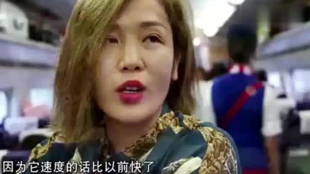 老外无法理解中国高铁成就, 其他任何国家都没这样的技术