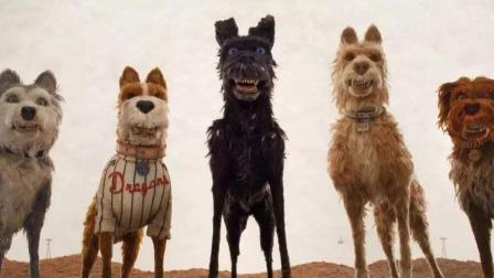 最萌宠物电影《犬之岛》将登陆中国院线, 宠物迷快来先睹为快