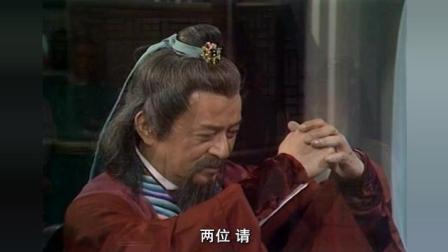 梅超风挑战归云山庄陆乘风, 黄蓉让郭靖找梅超风试试降龙十八掌