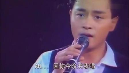陈慧娴来听张国荣演唱会, 哥哥直接唱起了她的《千千阙歌》