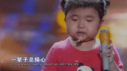 萌娃李欣蕊: 翻唱蔡国庆老师的《常回家看看》, 现场掌声不断, 小小年纪不得了啊!