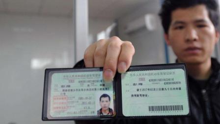 4月1日起,驾照对年龄的限制更严了!看看你还能开多久的车