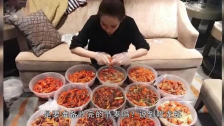 明星吃龙虾张艺兴用锅, 戚薇用盆, 而她敷着面膜都不忘吃