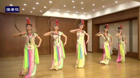 北京舞蹈学院古典舞群舞《俏花旦》, 表演者刘璇姿等, 俏皮又好看