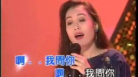 这首抖音神曲《爱情的骗子我问你》还是原唱陈小云的最好听