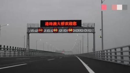 港珠澳大桥全貌视频震撼, 看完想自驾游