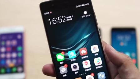 iPhone6s plus相当国产安卓手机的什么水平? 对比之后, 差距太明显了!
