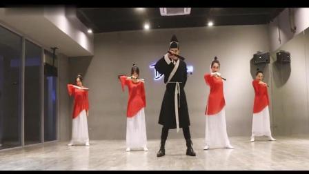 《沧海一声笑》中国风爵士编舞教学练习室
