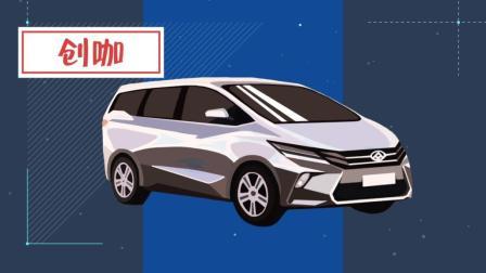 汽车业界的新玩法! 成为上汽大通G50的创业合伙人吧!