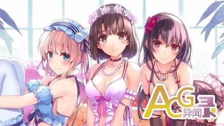 这家网站拯救了日本动画业界? ! 【ACG异闻录16】