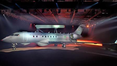 瑞典刚刚发布全新的全球眼预警机, 号称能让隐身战斗机无处遁形
