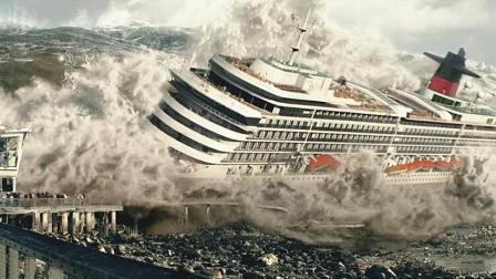 盘点十大灾难片, 《2012》仅排第3, 第1名的灾难会真的发生吗?